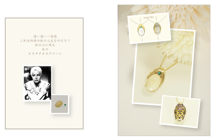 Linking∞Jewelry - Opal ring - message card